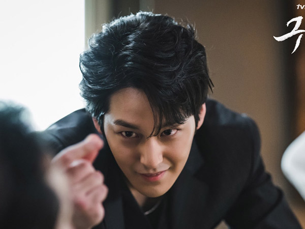 Kim Bum Tampilkan Pesona Duality Manusia Blasteran Gumiho di Drama Baru