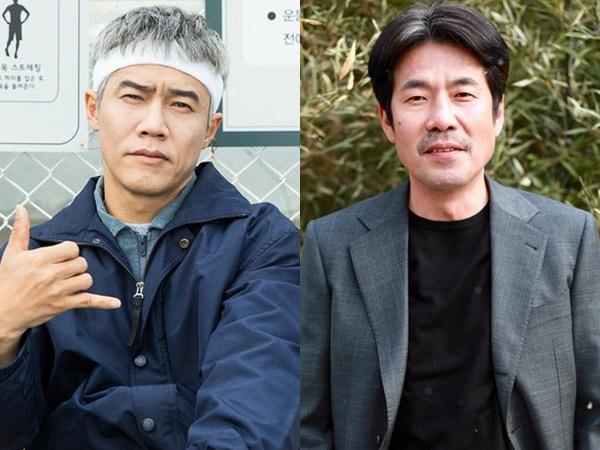 Akui Pelecehan Seksual, Peran Oh Dal Soo di Drama 'My Ahjussi' Resmi Digantikan Kaist 'Prison Playbook'