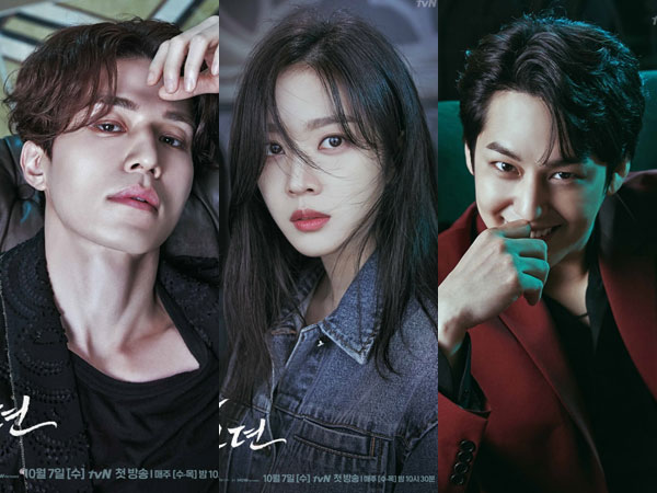 Lee Dong Wook, Jo Bo Ah, dan Kim Bum Tampil Intens di Poster Drama 'Tale of the Nine Tailed'