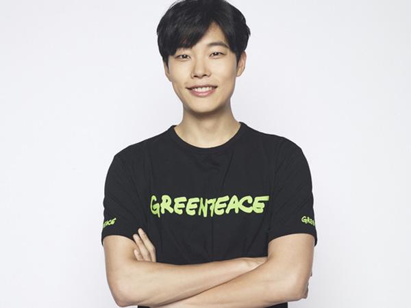 Keren, Kepedulian Ryu Jun Yeol Bisa Ubah Undang-Undang Lingkungan Hidup di Korea!