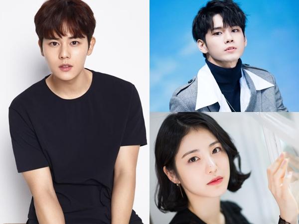 Kim Dong Jun, Ong Seong Wu dan Shin Ye Eun Dikabarkan Bintangi Drama Terbaru JTBC