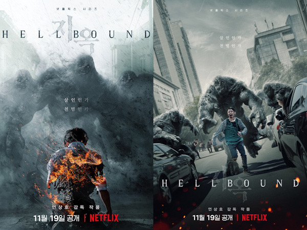 Serial Netflix Hellbound Rilis Poster Mengerikan dan Jadwal Tayang