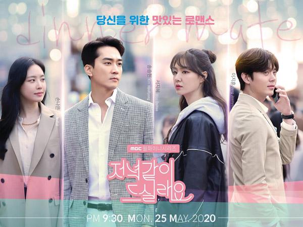Song Seung Heon, Seo Ji Hye, Lee Ji Hoon, dan Naeun Siap Temukan Romansa dalam Poster 'Dinner Mate'