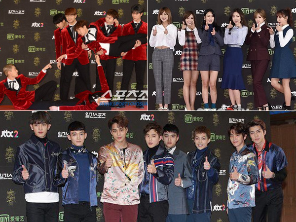 Gaya Fashion Para Idola K-Pop di Red Carpet '30th Golden Disk Awards' Hari Kedua