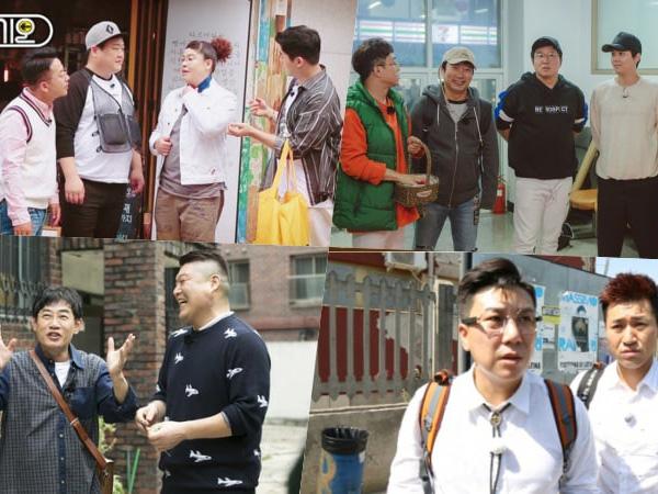 Baru Uji Coba, 3 Program Baru KBS Diduga Lakukan Plagiat
