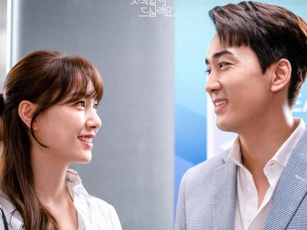 Seo Ji Hye dan Song Seung Heon Mulai Hubungan Rahasia di Episode Terbaru 'Dinner Mate'