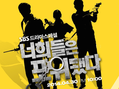 Trailer Drama 'You're All Surrounded' Tayangkan Kejar-kejaran Seru A La Detektif Tampan!
