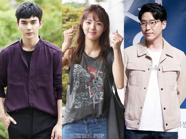 Chae Soo Bin dan Uhm Ki Joon Dipastikan Main Drama Bareng Yoo Seung Ho