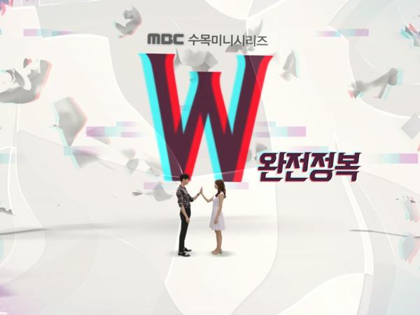 Manjakan Penggemar, Drama 'W' Juga Siap Sajikan Episode Spesial!