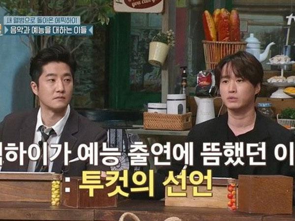 Epik High Ungkap Alasan Tak Terduga Jarang Tampil di Variety Show
