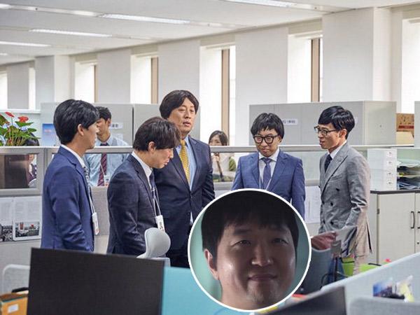 Jadi Cameo di 'Infinity Challenge', Jung Hyung Don Ucapkan Pesan Tersirat Untuk Para Fans?