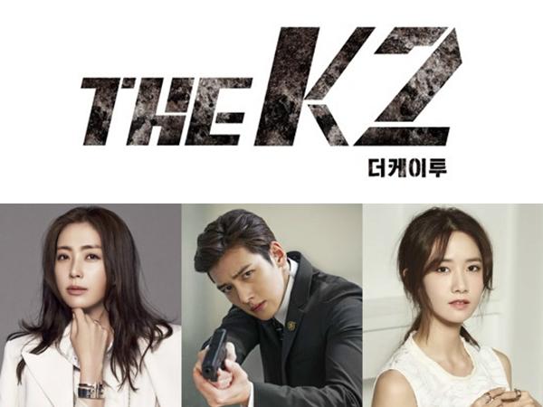 Segera Tayang September, Ini Detil Karakter Drama Terbaru Ji Chang Wook dan YoonA
