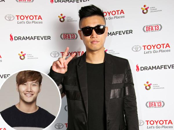 Kang Gary Bocorkan Bagaimana Cara Agar Bisa Jadi Kekasih Kim Jong Kook