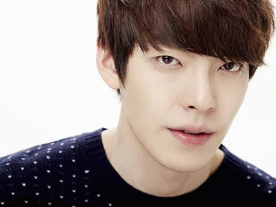 Kim Woo Bin Akui Punya Wajah yang Jelek?