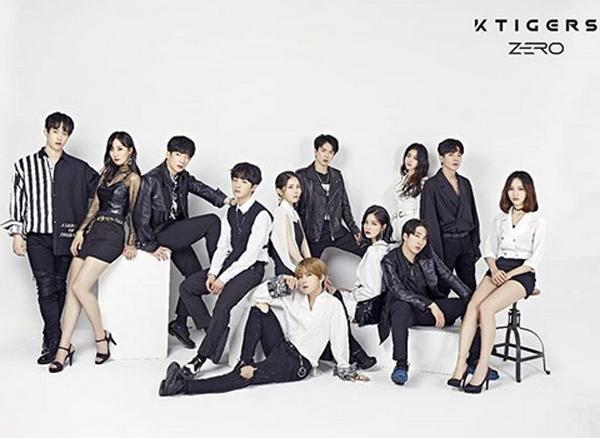 K-Tigers Zero Umumkan Tanggal Debut dan Perilisan Mini Album