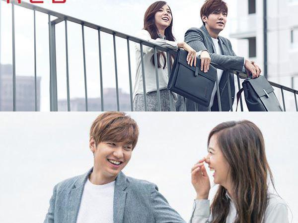 Lee Min Ho dan Trainee YG Kim Jisoo Jadi Pasangan Serasi untuk Samsonite Red F/W 2015