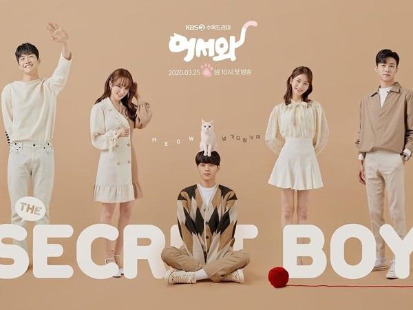 KBS Rilis Poster Terbaru Kenalkan Jajaran Karakter Utama Drama 'Meow The Secret Boy'