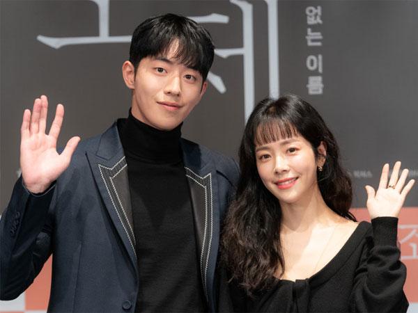 Reuni di Film Terbaru, Nam Joo Hyuk dan Han Ji Min Lebih Paham Satu Sama Lain