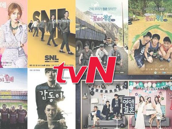 Susul KBS, SBS, dan MBC, TvN Juga Akan Gelar Ajang Penghargaan untuk Dramanya?