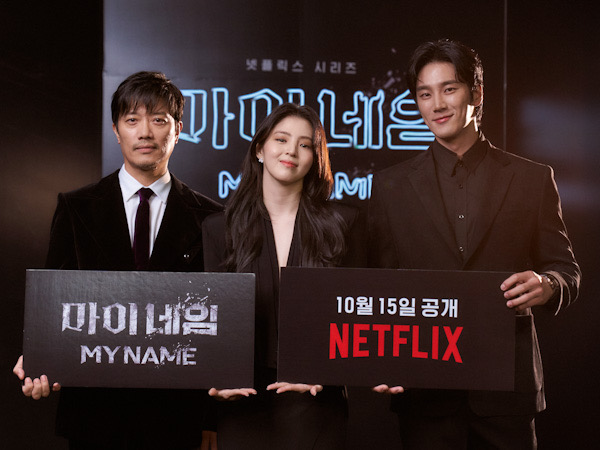 Han So Hee Hingga Ahn Bo Hyun Ungkap Daya Tarik My Name Dibanding Drakor Action Lain