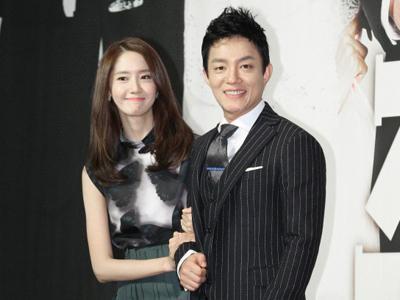Lee Bum Soo Malu-malu Ceritakan Adegan Ciumannya dengan YoonA SNSD
