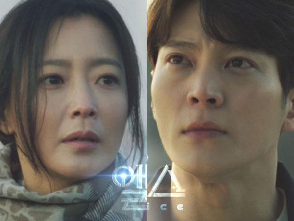 Kim Hee Sun Melintasi Ruang dan Waktu untuk Bertemu Joo Won di Teaser Drama 'Alice'
