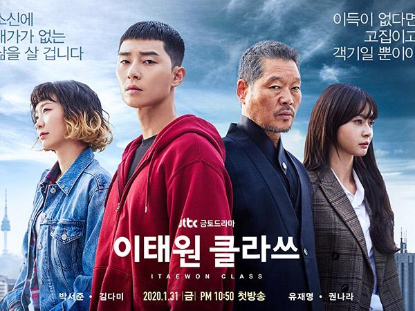 Bocoran Konflik yang Harus Dihadapi Park Seo Joon di Drama Itaewon Class