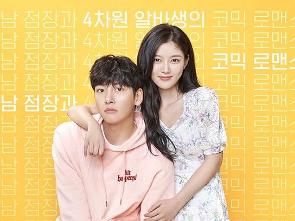Capai 6000 Komplain, Drama Backstreet Rookie Diawasi Komisi Penyiaran Korea