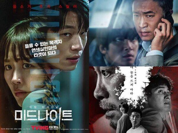 5 Film Korea Thriller Tahun 2021, Menarik Ditonton!