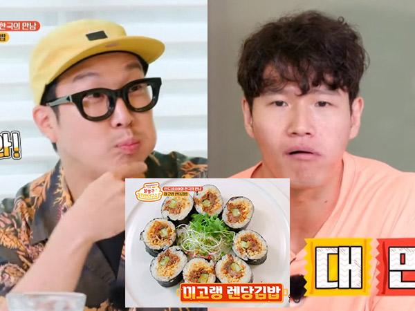 Kim Jong Kook Hingga HaHa Ketagihan Makan Kimbab Rendang Mie Goreng