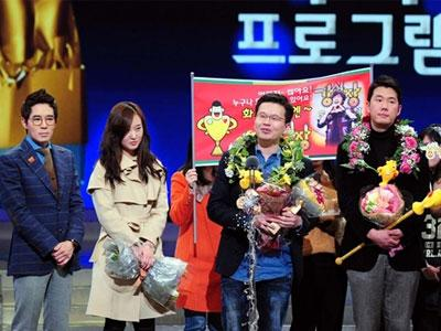 Sepuluh Bintang Top Korea Tinggal Satu Rumah Untuk Variety Show Baru?