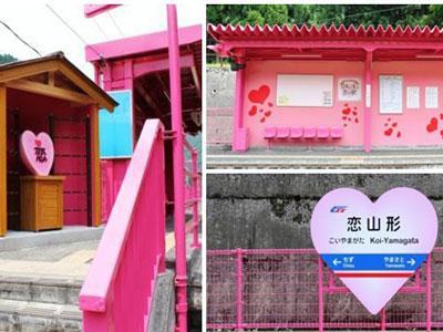 Asyik Sekarang Jepang Miliki Stasiun Cinta Romantis
