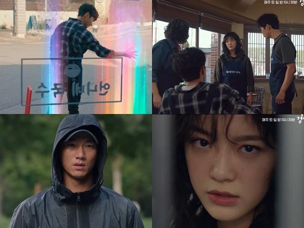 Jo Byeong Gyu Miliki Kemampuan Baru di Teaser Drama 'The Uncanny Counter'