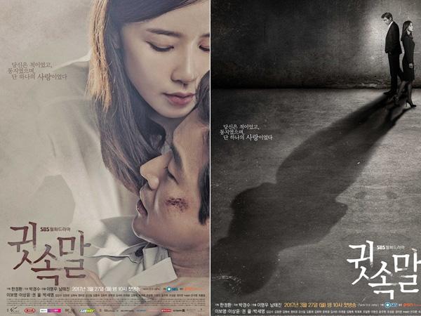 Siap Tayang Gantikan 'Defendant', Intip Chemistry Pemain 'Whisper' di Poster Resminya
