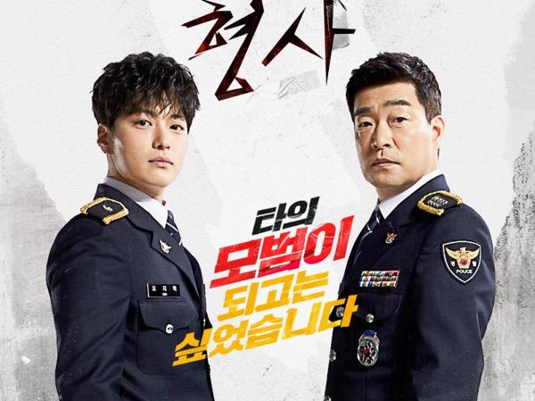 Drama JTBC The Good Detective Akan Dibuat Musim Kedua