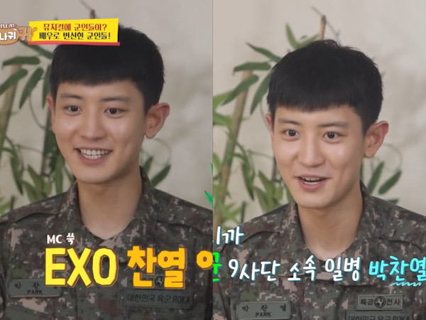 Chanyeol EXO Kejutkan Fans Tampil di Acara KBS, Visual Jadi Sorotan