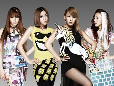 Konser 2NE1 di Indonesia Diundur Hingga Tahun Depan