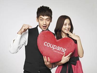Wow, Rain dan Kim Tae Hee Berpacaran?