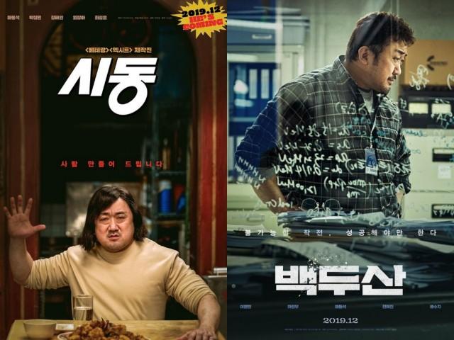Sibuk Syuting di Hollywood, Dua Film Ma Dong Seok Bersaing Ketat di Box Office Korea