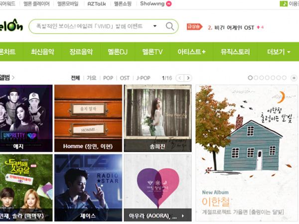 Solusi Sajaegi, Para Idola K-Pop akan Dilarang Rilis Lagu Saat Tengah Malam?
