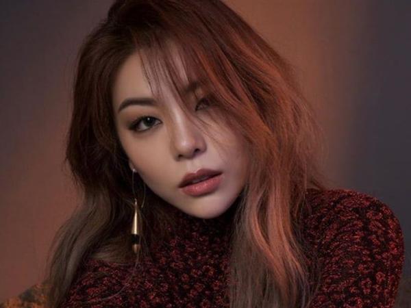 Ailee Dikonfirmasi Jadi Artis Selanjutnya yang Bergabung Dalam Survival 'Good Girl'