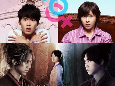 Inilah 5 Drama Korea Bertemakan Fantasi-Supranatural !