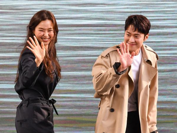 Sudah Satu Agensi, Gong Myung dan Lee Honey Bakal Main Film Bareng Lagi?