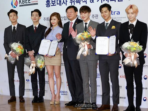 Jadi Duta Kehormatan, Ha Ji Won dan WINNER Siap Promosikan Produk Hallyu Tahun Ini!