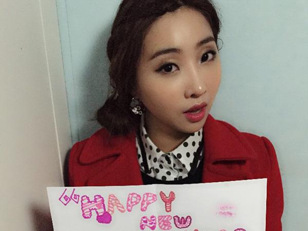 Keluarnya Minzy dari 2NE1 Juga Pengaruhi Kondisi Saham YG Entertainment