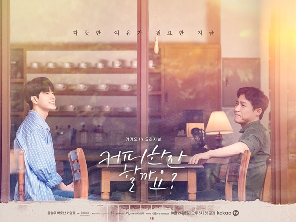 Chemistry Hangat Ong Seong Woo dan Park Ho San di Poster Drama How About a Cup of Coffee?