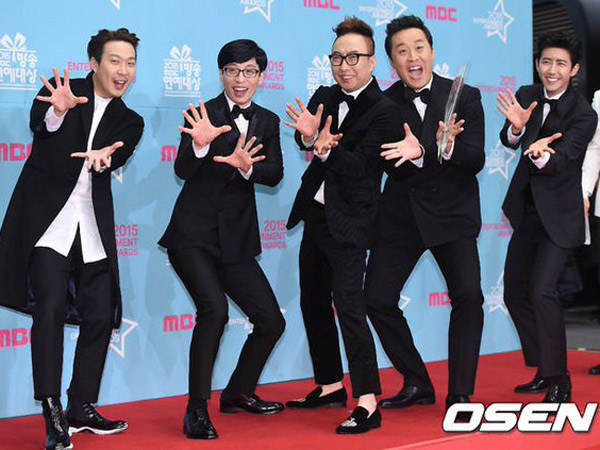 'Infinity Challenge' Berikan Prediksi Kocak Pemenang 'Daesang Awards 2016'