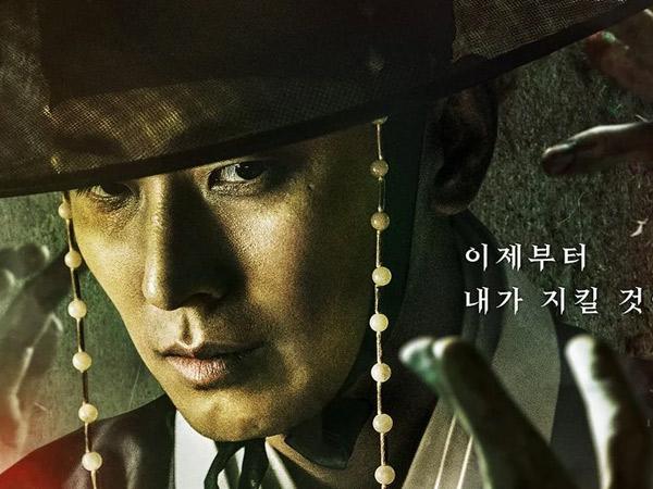 Kingdom Akan Buat Spin Off Tentang Karakter Joo Ji Hoon?