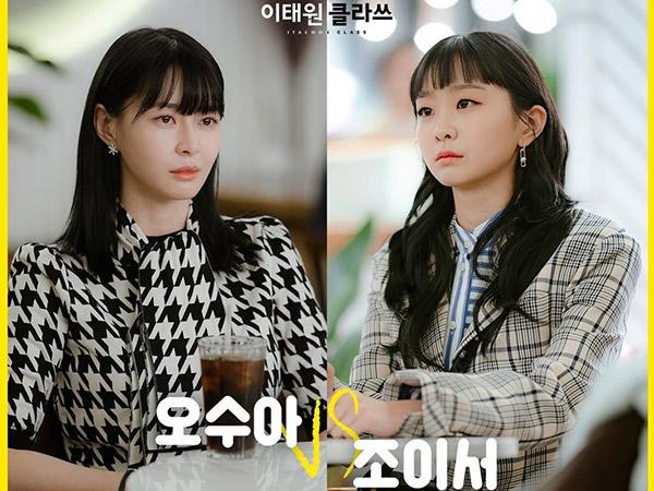 Semakin Ketat Persaingan Kim Da Mi vs Kwon Nara Perebutkan Park Seo Joon
