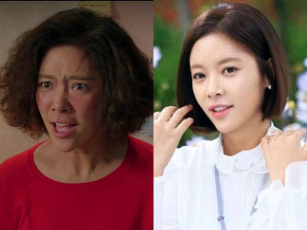 Hwang Jung Eum Siap Bertransformasi Jadi Wanita Cantik di 'She Was Beautiful'